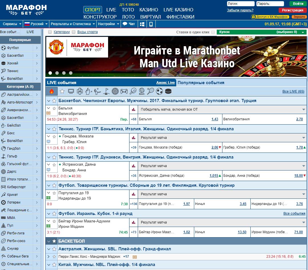 казино марафон доступ из россии